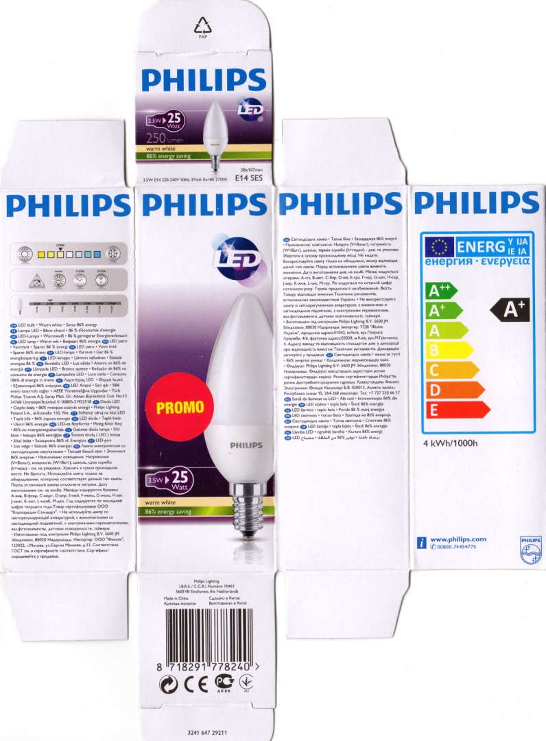 Philips led lampen kerze e14 philips led verpackung parisarafo Image collections